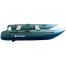 Saturn Inflatable Catamaran NC290