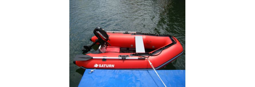 Saturn SS260 inflatable boat
