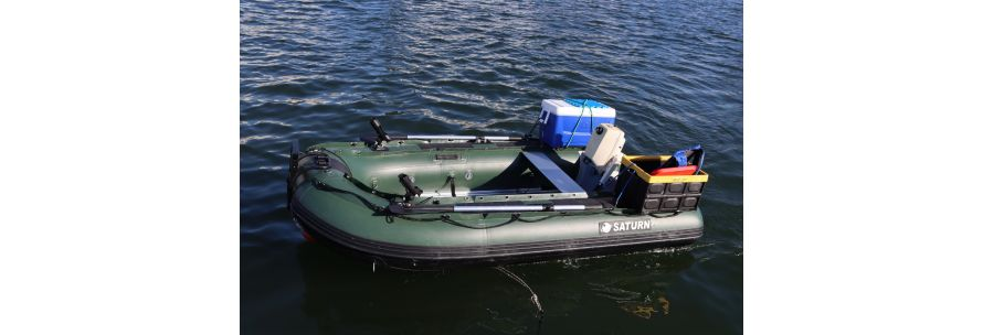 Fishing Inflatable Boat FB300